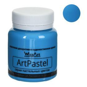 Краска акриловая Pastel 80 мл, WizzArt, Синий основной пастельный WA15