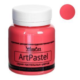 Краска акриловая Pastel 80 мл, WizzArt, Красный теплый пастельный WA2