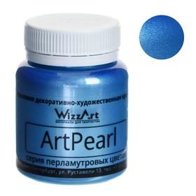 Краска акриловая Pearl, 80 мл, WizzArt, Синий перламутровый WR3