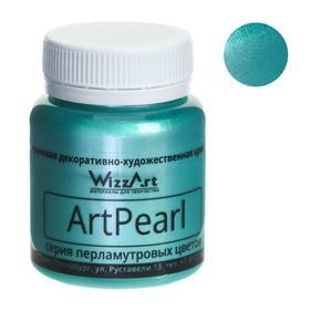Краска акриловая Pearl, 80 мл, WizzArt, Зеленый перламутровый WR5