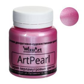 Краска акриловая Pearl, 80 мл, WizzArt, Розовый перламутровый WR6