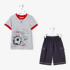 Комплект (футболка, шорты) для мальчика, цвет серый, рост 104 см