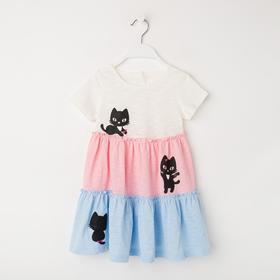 Платье для девочки, цвет бежевый/голубой/розовый, рост 92 см