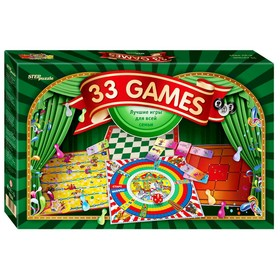 A set of board games