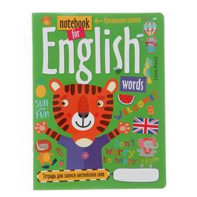 Тетрадь для записи английских слов, 24 листа, «Тигрёнок-оптимист», обложка мелованный картон, глянцевая ламинация