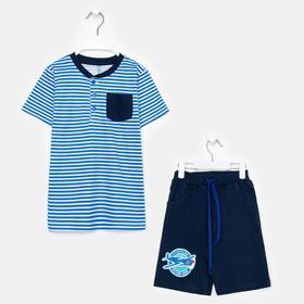 Комплект для мальчика, цвет синий/полоска, рост 104 см