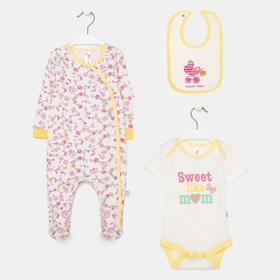 Комплект для новорожденных, цвет экрю/цветы, рост 62 см