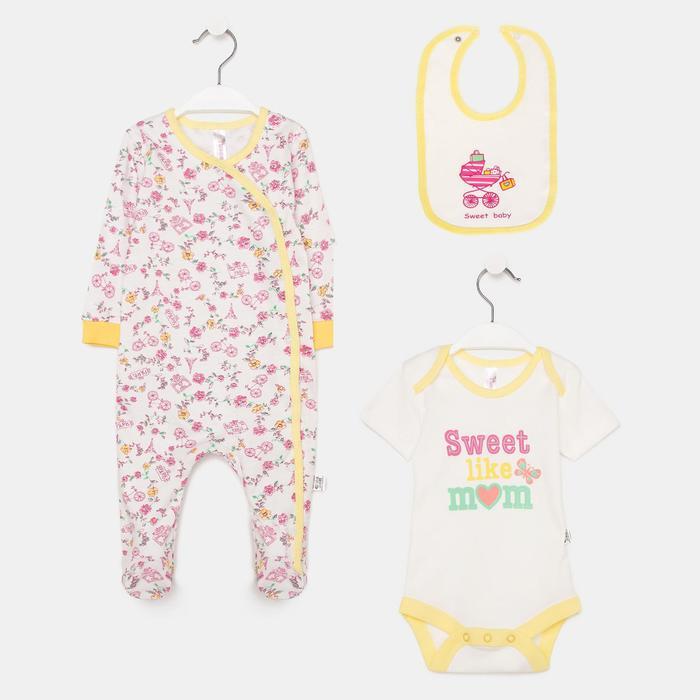 Комплект для новорожденных, цвет экрю/цветы, рост 62 см - фото 1953163