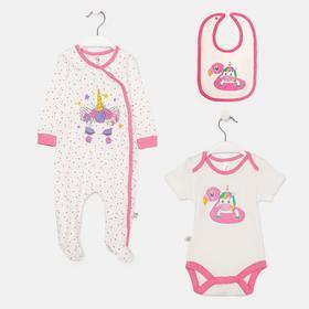Комплект для новорожденных, цвет экрю/звёзды, рост 62 см