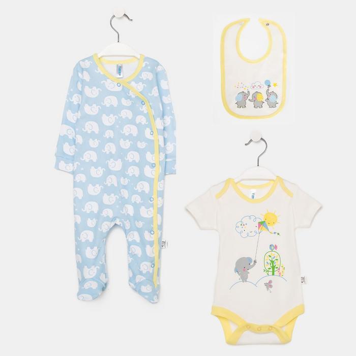 Комплект для новорожденных, цвет голубой/слон, рост 62 см - фото 1953199