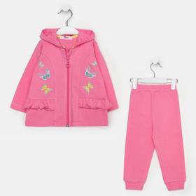 Комплект для новорожденных, цвет тёмно-розовый, рост 68 см