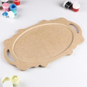 Blank for creativity tray with handles Oval 38cm x 23cm, not painted