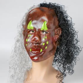 "Carnival mask ""Afro"" hair"