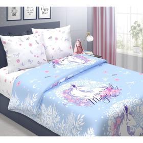 Постельное бельё 1,5сп «Дай поспать» Единорог, голубой 147х217, 150х220, 70х70см - 2 шт
