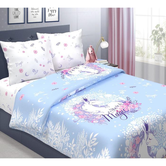 Постельное бельё 1,5сп «Дай поспать» Единорог, голубой 147х217, 150х220, 70х70см - 2 шт - фото 76556251