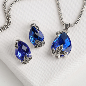 """Гарнитур 2 предмета: серьги, кулон """"Жаклин"""" листок, цвет синий в чернёном серебре"""