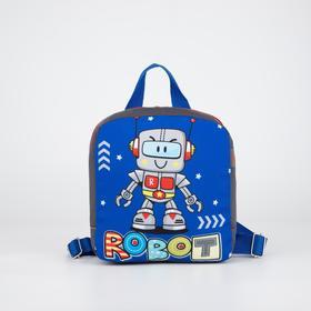 Рюкзак детский, с мигающим элементом, отдел на молнии, цвет синий