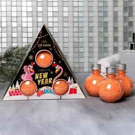 Набор Flamazing New Year, соль во флаконе Шар, 3 шт
