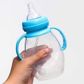 Бутылочка для кормления силиконовая, с ручками, 240 мл., цвет голубой, антиколик