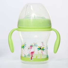 Поильник детский с силиконовым носиком, 260 мл., цвет зеленый