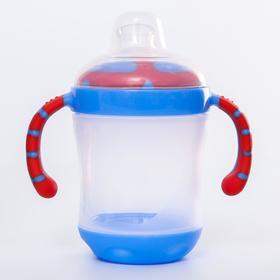 Поильник детский с силиконовым носиком, 210 мл., цвет голубой