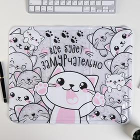 """Cooling Mat for laptop """"Koteyki"""", 32 x 40 cm"""
