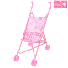 Stroller for dolls, plastic frame