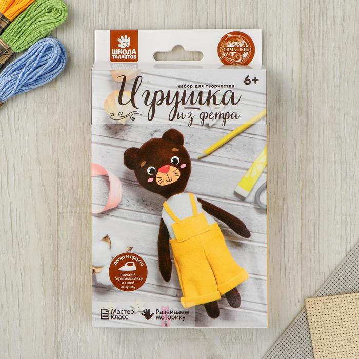Набор для творчества: игрушка из фетра «Мишка в комбинезоне» - фото 691425