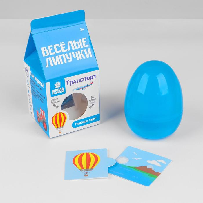Игра на липучках в яйце «Весёлые липучки. Транспорт» - фото 1042637