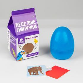 Игра на липучках в яйце «Весёлые липучки. Учим цвет»