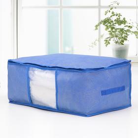 Кофр для хранения вещей «Фабьен», 40×30×20 см, цвет синий