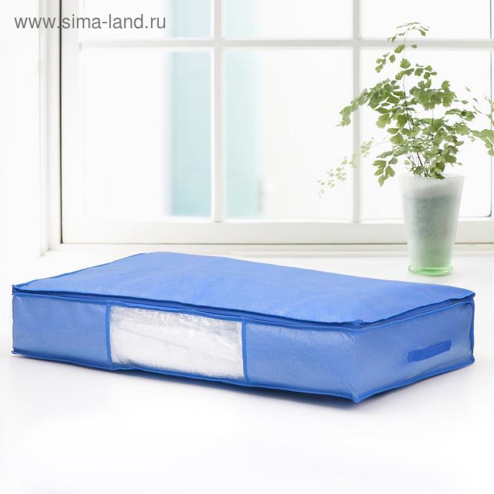 """Carrying case for storage 80х45х15 cm """"Fabien"""" color blue"""
