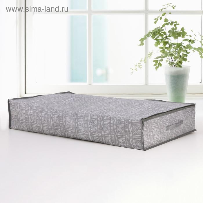 """Carrying case for storage 80х45х15, see the """"ethnics"""" color grey"""