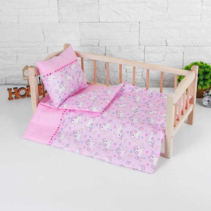"""Кукольное постельное""""Единорожки на розовом""""простынь,одеяло,46*36,подушка 23*17"""