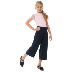 Блузка для девочек, рост 134 см, цвет розовый