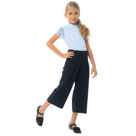Блузка для девочек, рост 140 см, цвет голубой