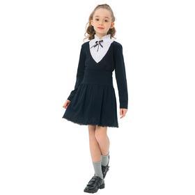 Школьная блузка для девочки, рост 134 см, цвет сине-белый