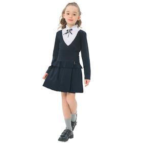 Юбка для девочек, рост 134 см, цвет синий