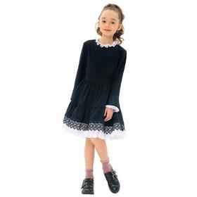 Платье с отделкой для девочек, рост 122