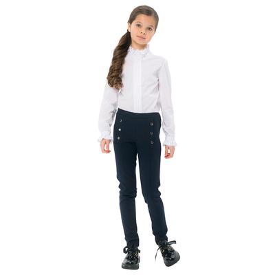Брюки для девочек, рост 122 см, цвет синий