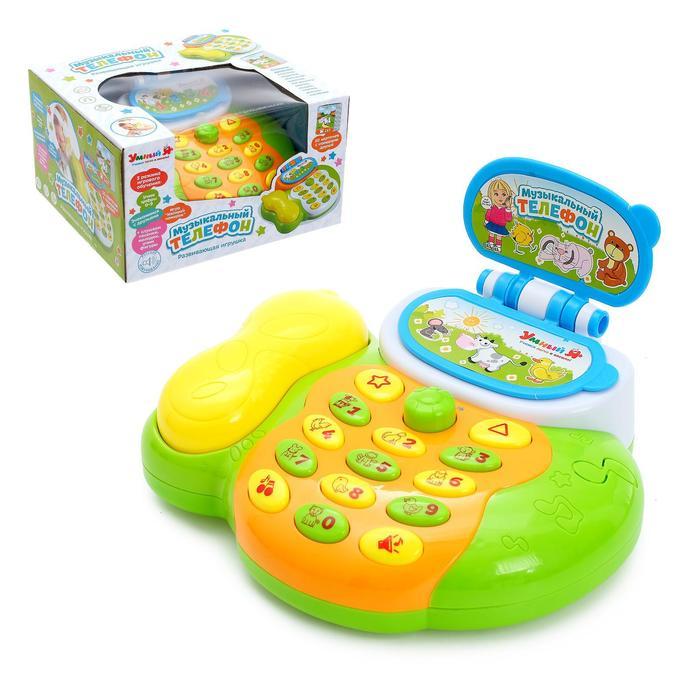 Игрушка развивающая музыкальный телефон «Зверята», звук