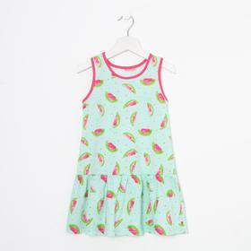 Платье «Любава» для девочки, цвет мятный/арбузы, рост 104 см