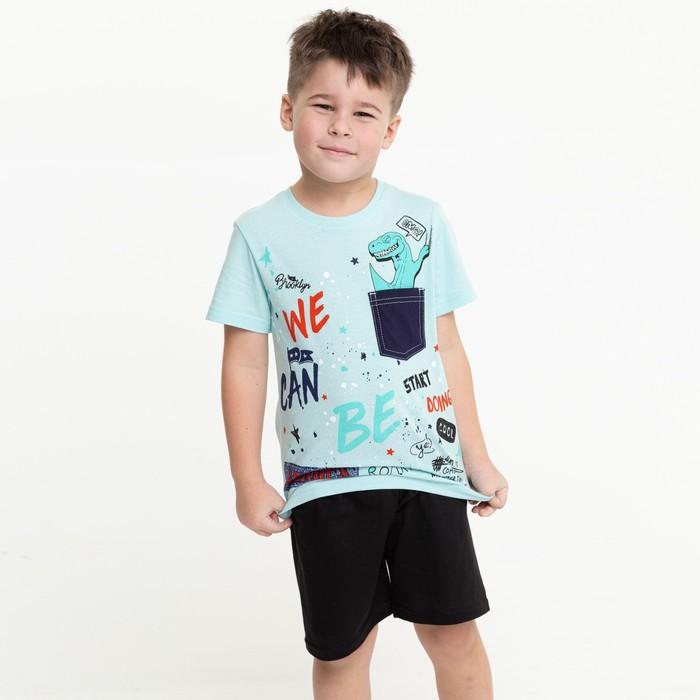 Шорты для мальчика, цвет чёрный, рост 98-104 см - фото 1938109