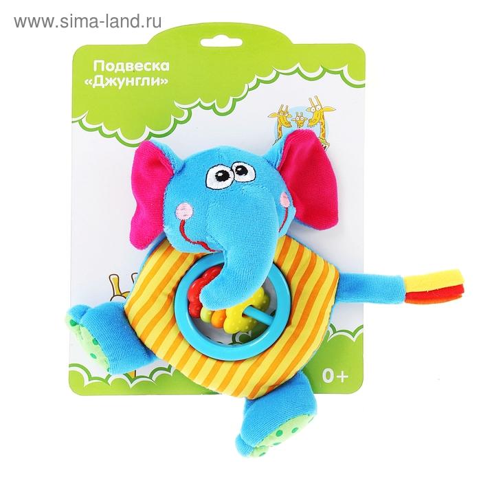 """Развивающая игрушка - подвеска """"Джунгли"""""""
