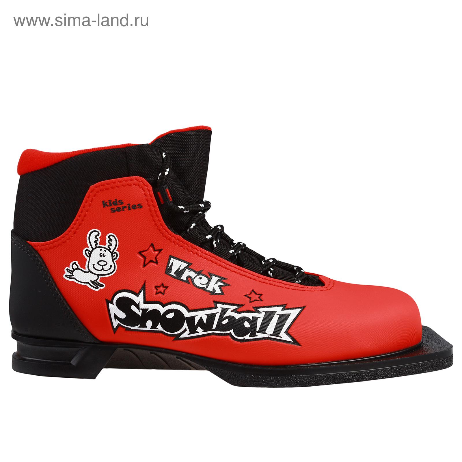 0c9bec9c4a8c Ботинки лыжные TREK Snowball ИК, размер 36, цвет  красный (618966 ...