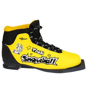 Ботинки лыжные TREK Snowball NN 75 ИК, цвет желтый, логотип черный, р. 34
