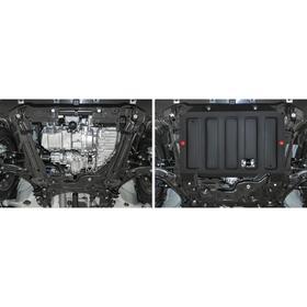 Защита картера и КПП Автоброня для Haval F7 2019-н.в./F7x 2019-н.в., сталь 1.8 мм, с крепежом, 111.09417.1 - фото 7436075