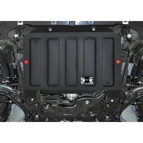 Защита картера и КПП АвтоБРОНЯ для Haval F7x (V - 2.0T) 2019-н.в., сталь 1.8 мм, с крепежом, 111.09417.1 - фото 7436078