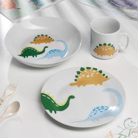Набор посуды «Динозавры», 3 предмета: кружка, тарелка, глубокая тарелка
