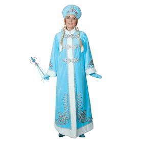 Карнавальный костюм «Снегурочка с декором», р. 48, рост 170 см